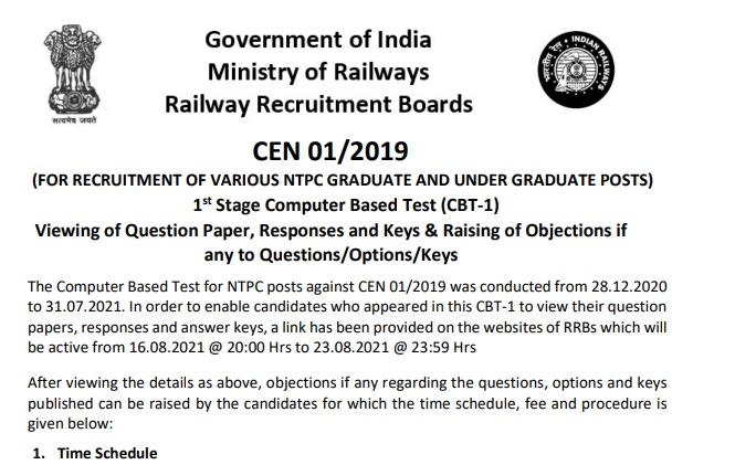 RRB NTPC CBT 1 Answer Key 2021 Sarkari Result