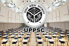 UPPSC AE Recruitment 2021