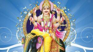 Happy Vishwakarma Puja 2021 Images