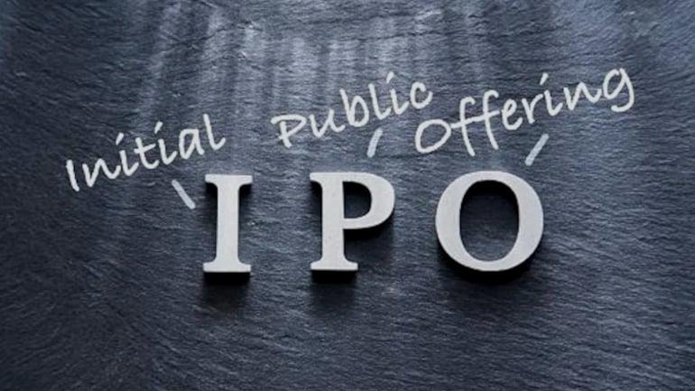 RIVIAN Stock IPO Date 2021