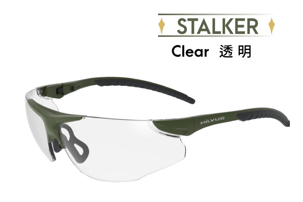 stalker_clear_a