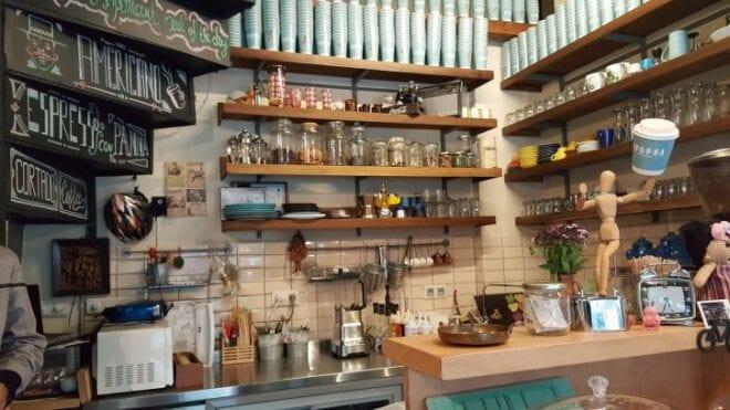 Kropka coffe bakery Kadıköy
