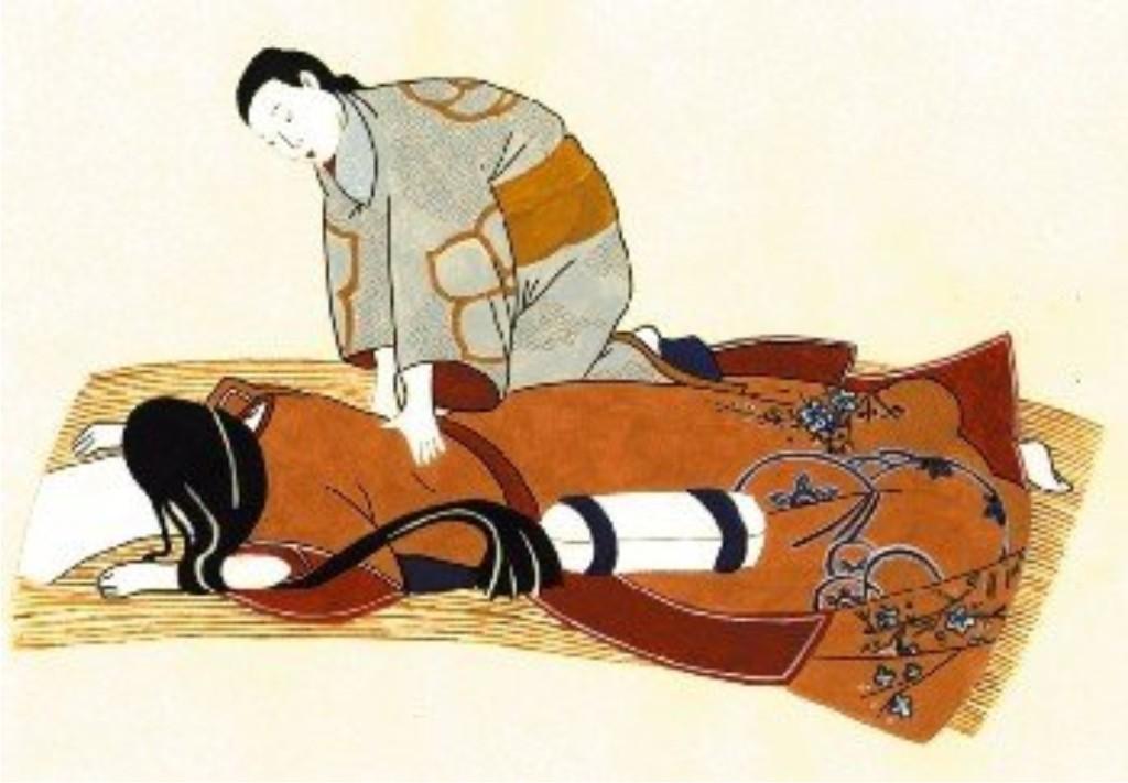 position-du-shiatsu