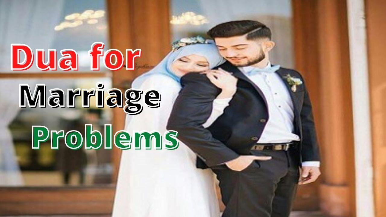 Dua for Marriage Problems