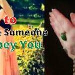 Dua to make someone obey you