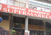 "One of Uganda's legitimate and respected supermarkets Capital shoppers supermarket has made the supermarket business even more interesting by introducing a favorable discount for all its loyal customers at all their branches, Capital Shoppers Ntinda, Capital Shoppers Garden City, Capital Shoppers Lugogo and others. They have reduced prices on different items like groceries, clothing and several others which has excited its customers. The retail business in Uganda has been steadily over the recent years owing to the steady rise of a middle class in Uganda. The growth of a middle class and their need for one stop shopping, the retail business has attracted players from Kenya and South Africa. ""Gone are the days when people used to fear walking into a supermarket. People today are more informed about shopping. Capital Shoppers, is a Ugandan supermarket chain. Capital Shoppers is a wholly Ugandan, privately held company. As of November 2016, Ugandan media reports indicated that the supermarket chain is owned by Mr. and Mrs. Ngabirano As of August 2014 the supermarket chain maintains branches at the following locations:[1] (a) Central Kampala: Dastur Street, Nakasero Hill, Kampala (b) Nakawa Branch: Port Bell Road, Nakawa, Kampala (c) Ntinda Branch: Capital Shoppers Mall, Ntinda Road, Ntinda, Kampala and (d) Garden City Branch: Garden City Mall, Kampala For the best prices, just check into any of the Capital Shoppers branches. For any inquiries +256 701771561 Visit any of their branches for more information Flash Uganda media will keep you updated"