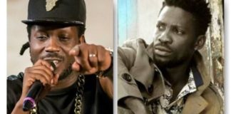 Maama Fina Comes Out On Making Bebe Cool, Bobi Wine Best Friends Again