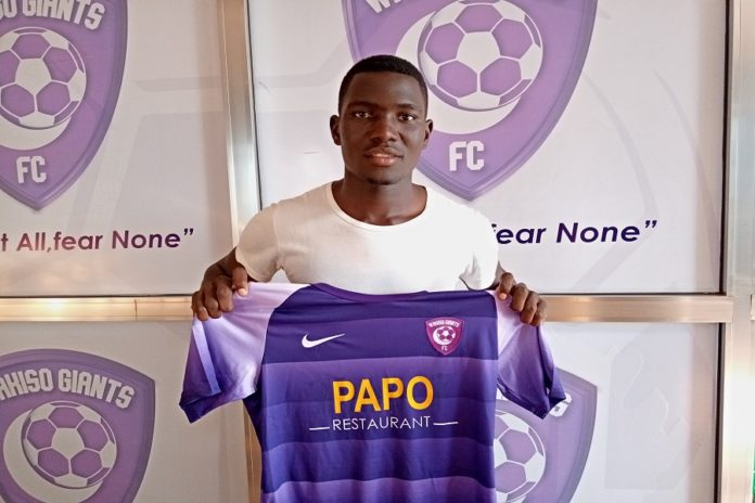 Derrick Emukule Wakiso Giants FC signs new goalkeeper