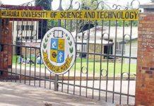 about mbarara University