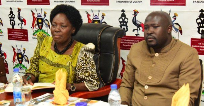 Kadaga on Common Wealth Parliamentary Conference