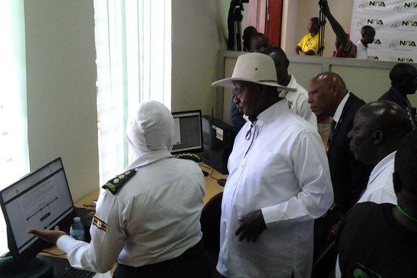 Museveni data centre in jinja