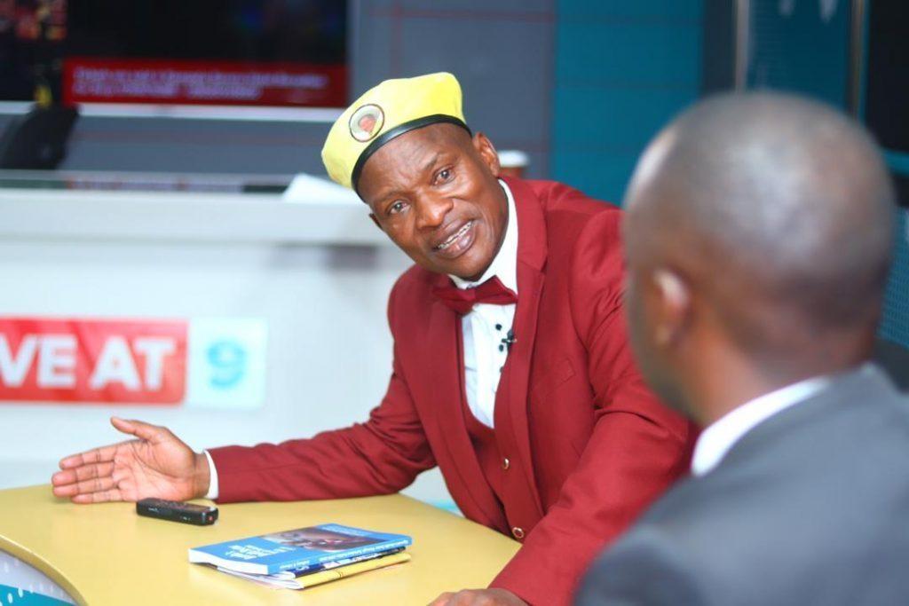 Tamale Mirundi Kenzo Rema failed relationship