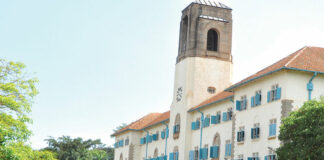 Makerere University Fees Policy