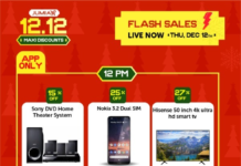 jumia thursday flash sale3