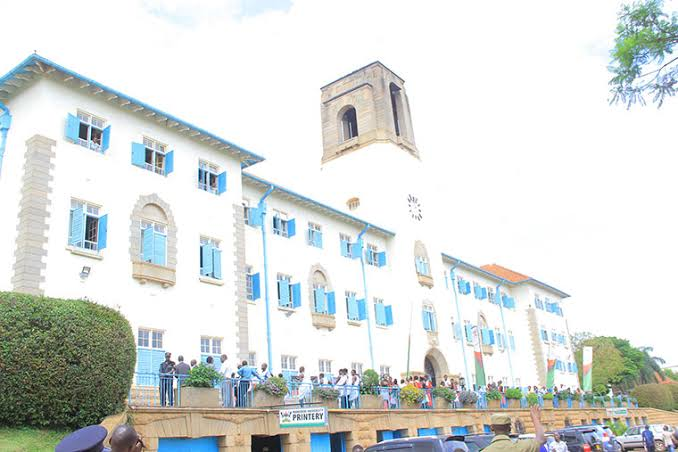 makerere university tuition policy MPs