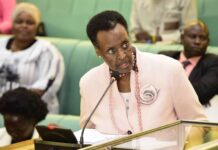 Janet Museveni online learning for university