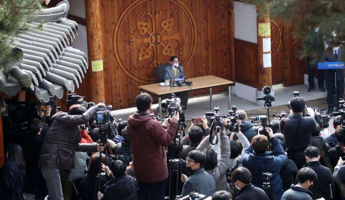 Shincheonji churches minority religious group in south korea