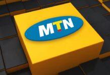 MTN Uganda commercial services