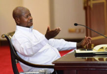 museveni Chaos During NRM Primaries