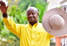 president museveni swearing-in police
