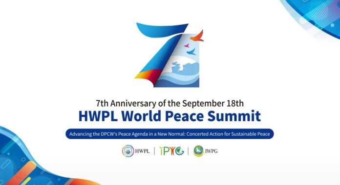 7th Anniversary of the September 18th HWPL World Peace Summit (1)