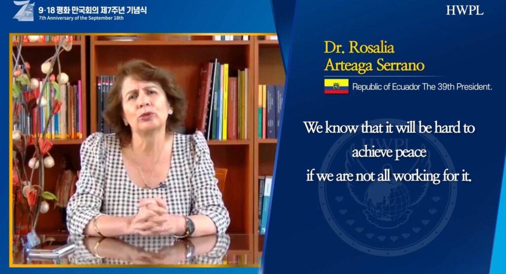 Congratulatory Message from Former President of Republic of Ecuador, Rosalia Arteaga Serrano (1)