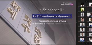 shincheonji church jesus announces weekly seminars