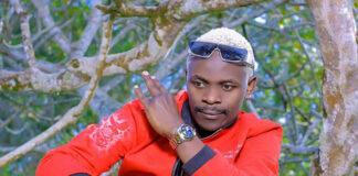 Who is Omulangira Emmanuel Suuna?