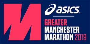 Manchester Marathon – Entries Closing 5th Feb 2019