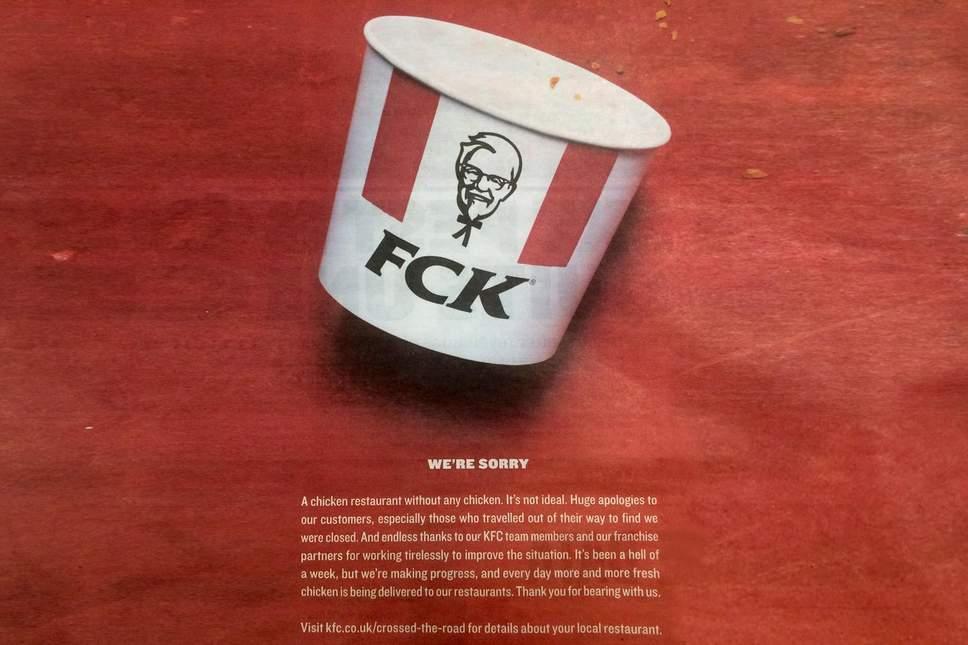 Best Ads 2018 | KFC apologises