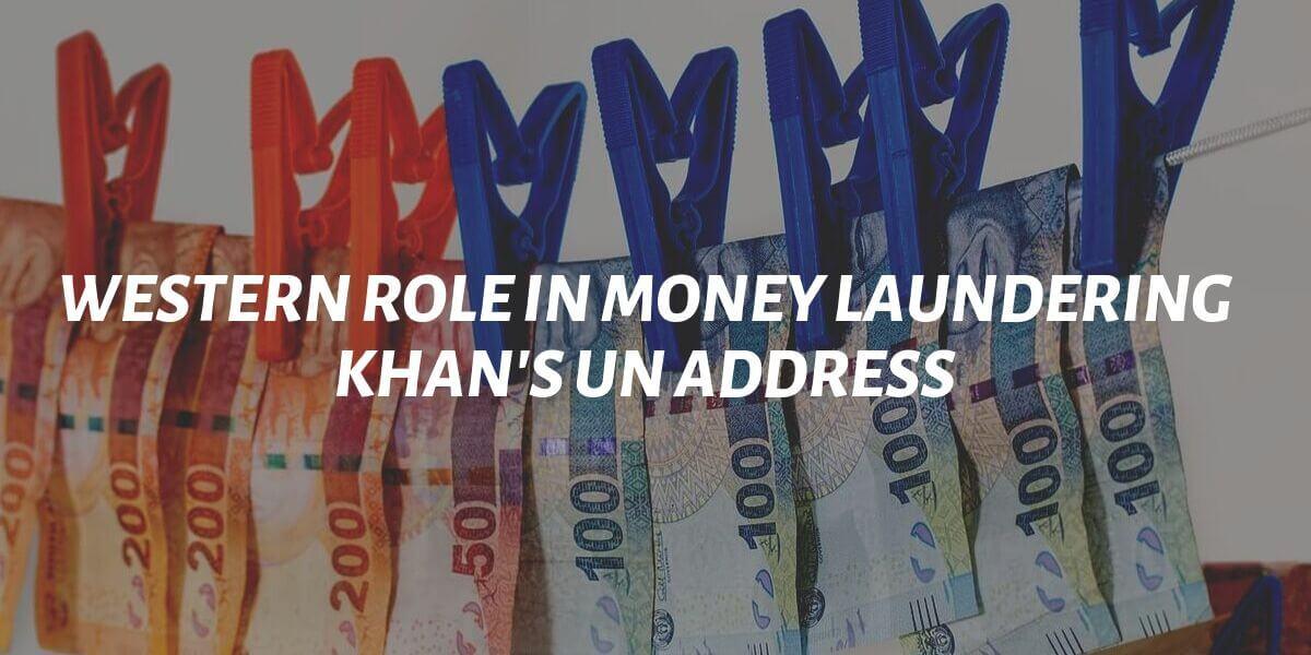 western role in money laundering