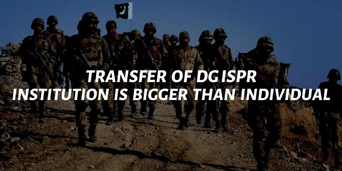 transfer of dg ispr