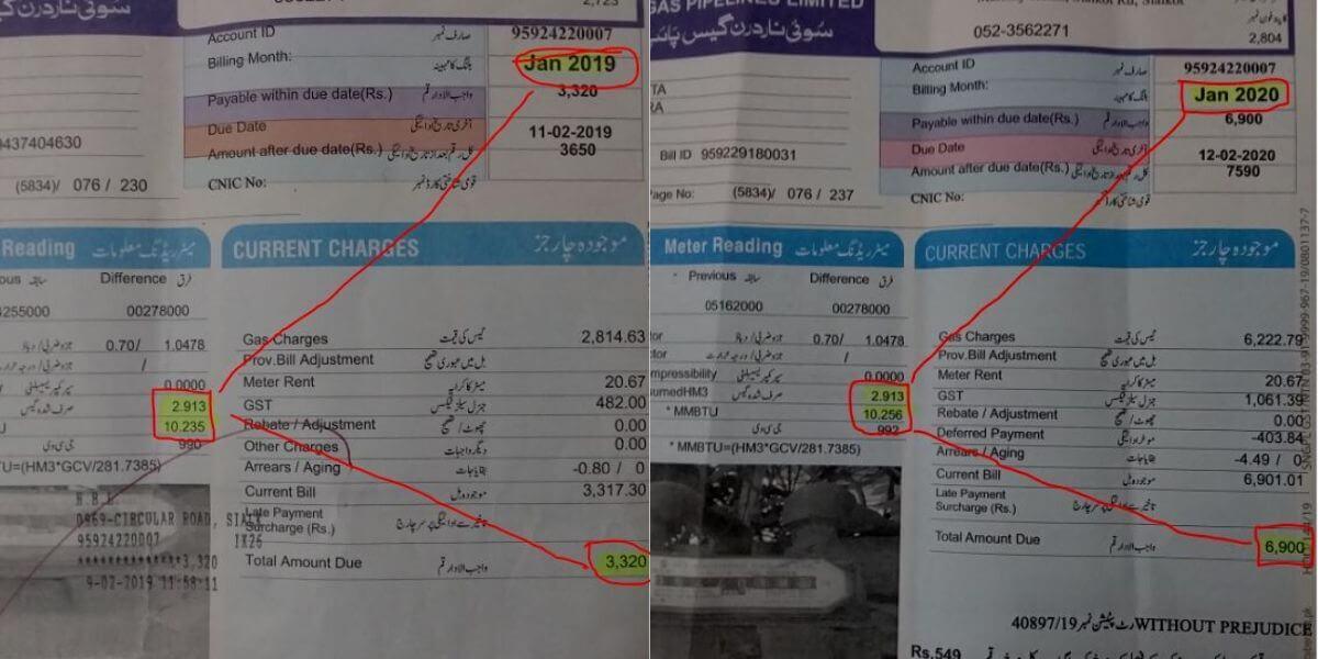 my gas bill comparison