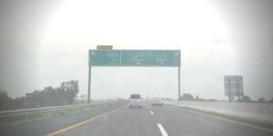 Lahore Sialkot Motorway: A Much Needed Infrastructure