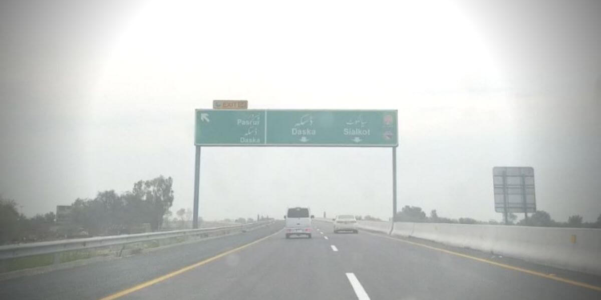 lahore sialkot motorway is a much needed infrastructure