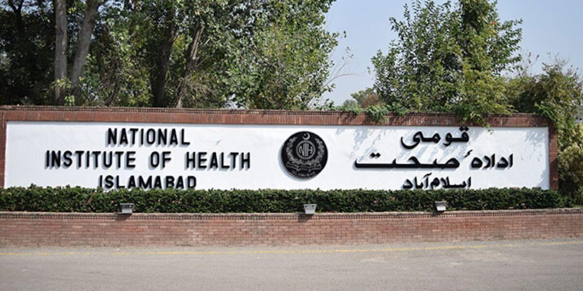 a request to pm to activate nih