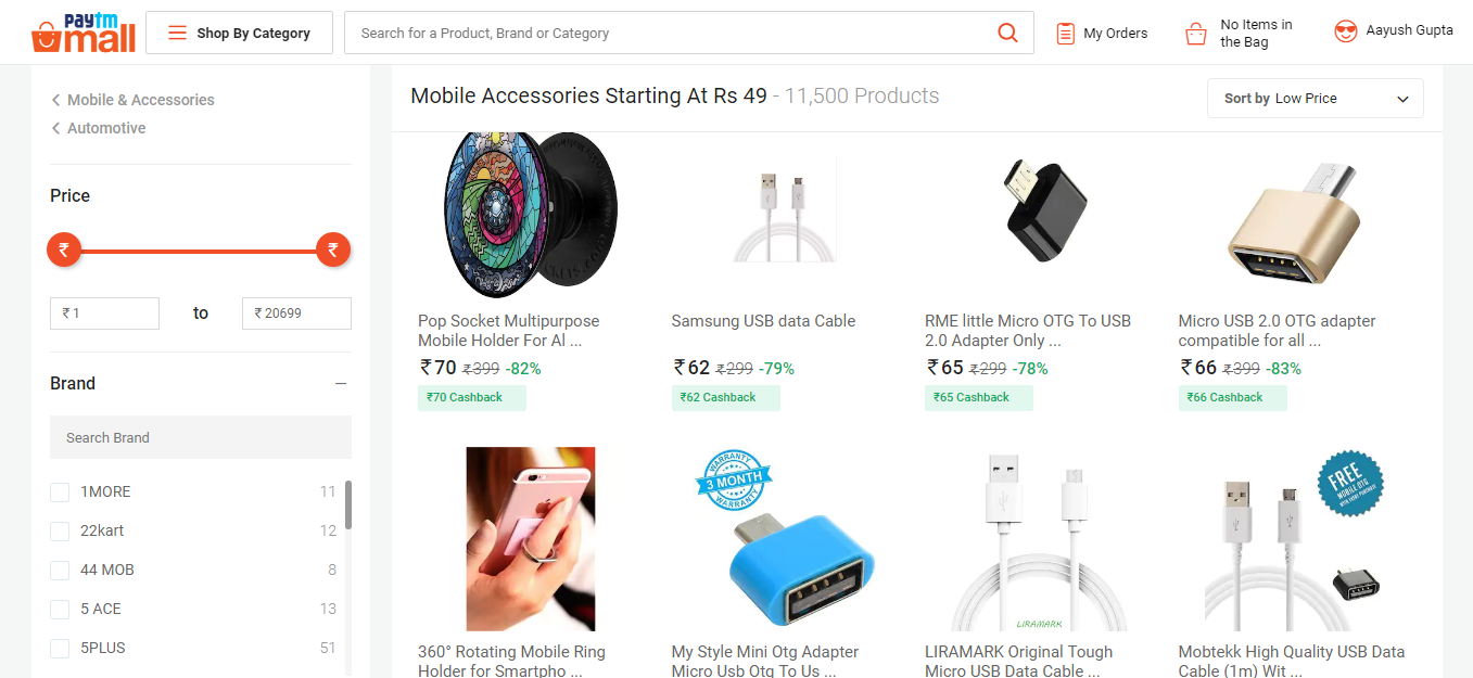 Paytm Mall Loot :100% Cashback Upto Rs.100 on mobile accessories