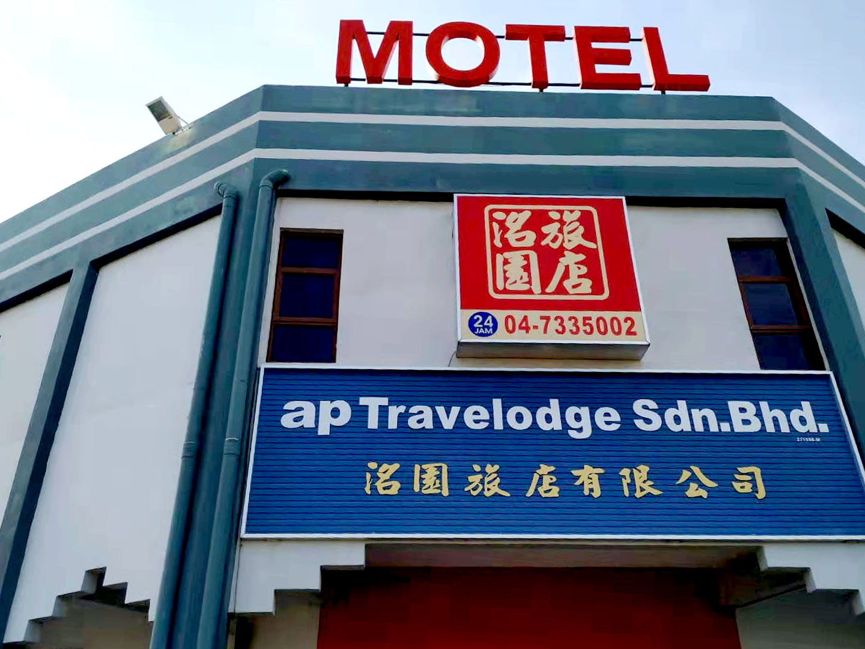 AP Motel