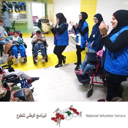 National Volunteer Service Program