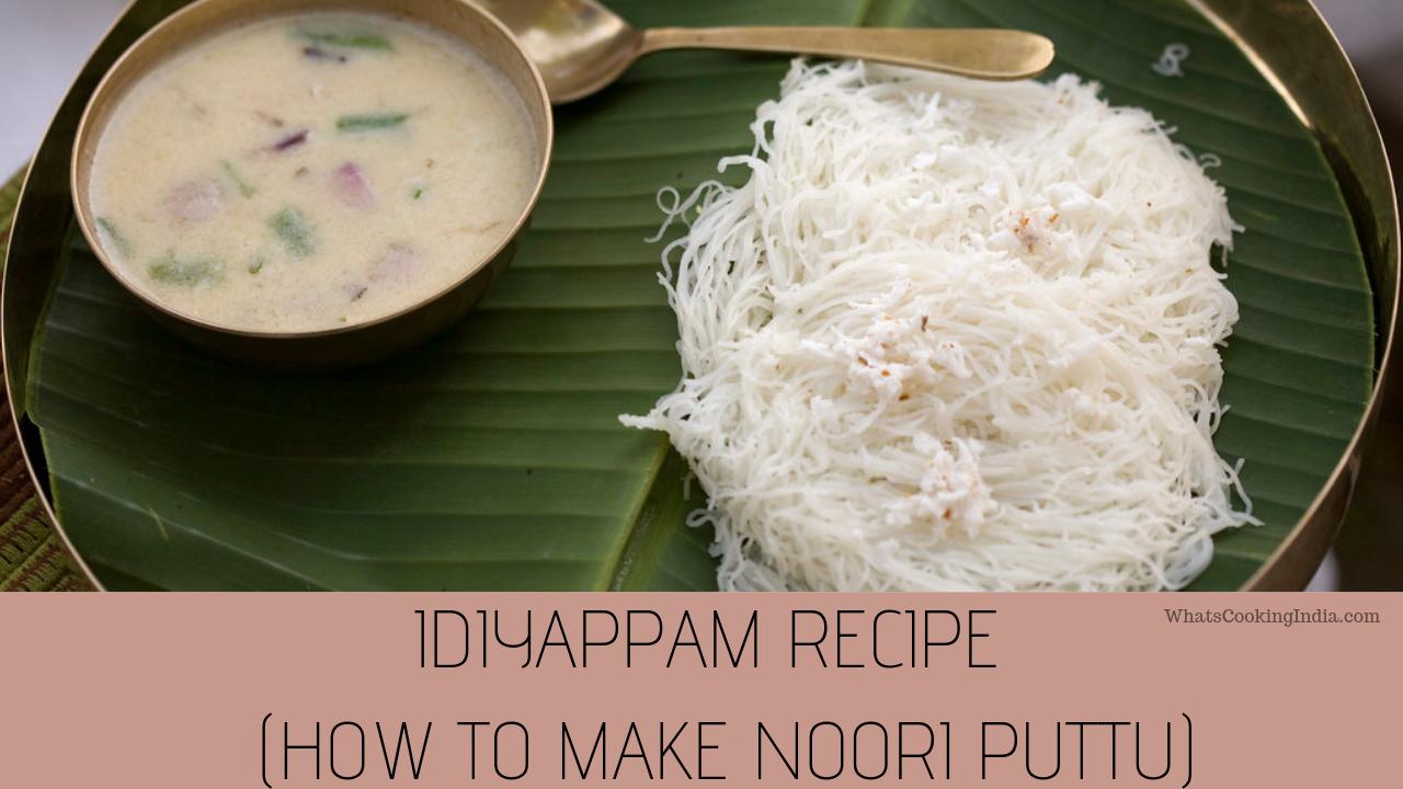 Kerala's Idiyappam Recipe: How to make Nool Puttu
