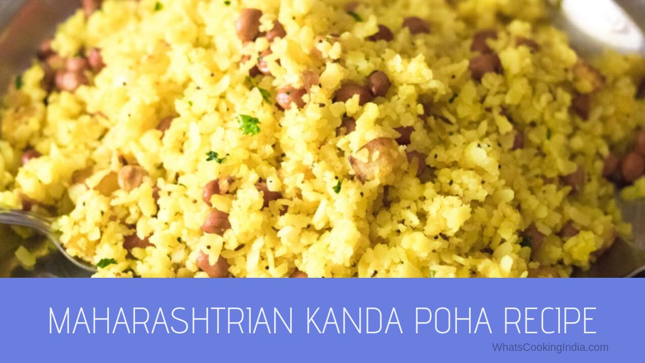 Kanda Poha Recipe   Maharashtrian Poha Recipe