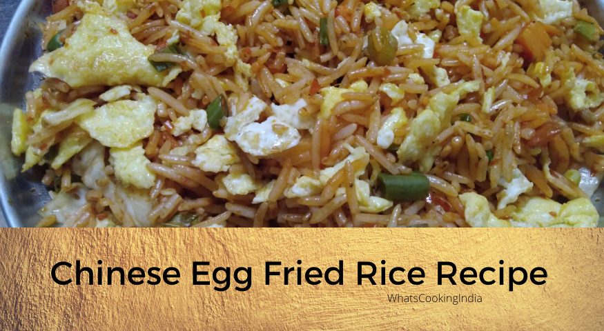 Chinese Egg Fried Rice Recipe | Egg Fried Rice | Simple Egg Fried Rice