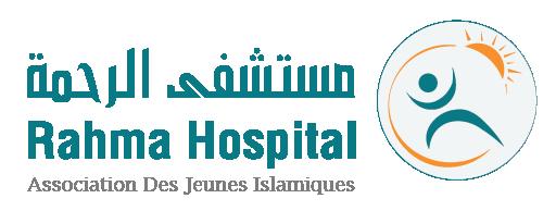Rahma Hospital