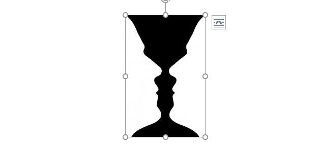 Rubins Vase.png