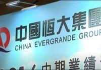 Evergrande? Spinge la Cina a fare ordine