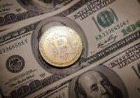 Bitcoin: 3 segnali che strizzano l'occhio a nuovi massimi