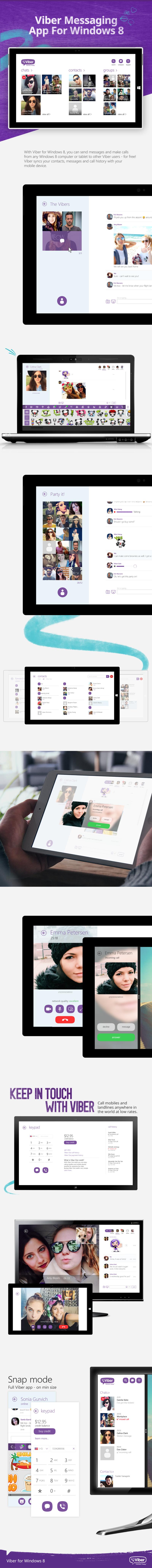 Viber for Metro - Software Design