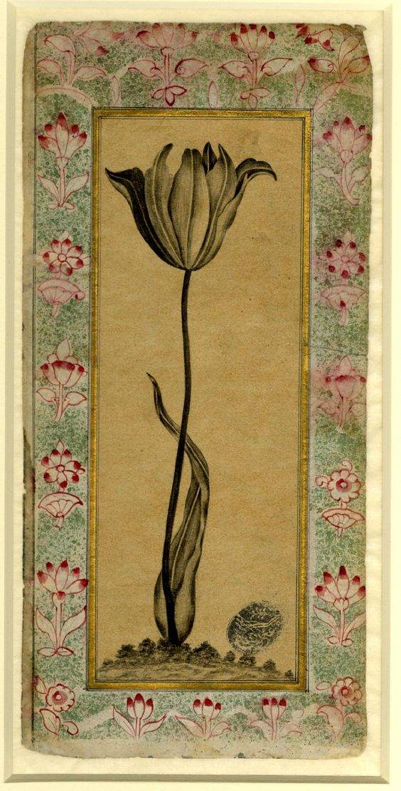 A tulip in a landscape within stencilled borders. Ottoman, 17th century. British Museum Collection.