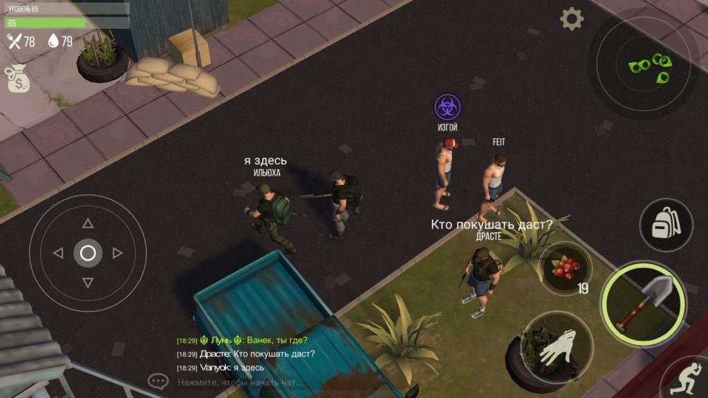 Download Prey Day Survival MEGA MOD APK 1.35