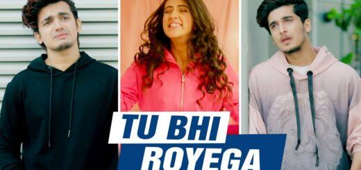 Tu Bhi Royega Song Lyrics